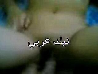 arabian, pussy, tight puss